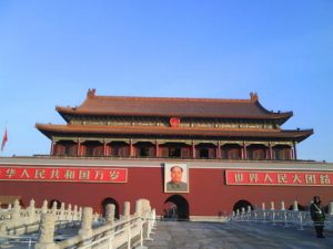 Private Tour to Tiananmen Square, Forbidden City and Temple of Heaven: including leisure activities like afternoon tai chi